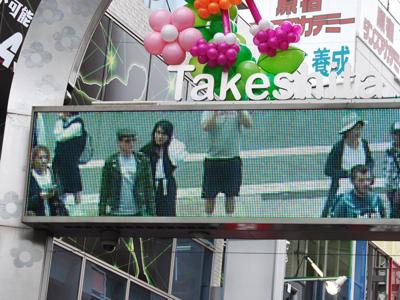 Tokyo_Harajuku-sign_0348-small