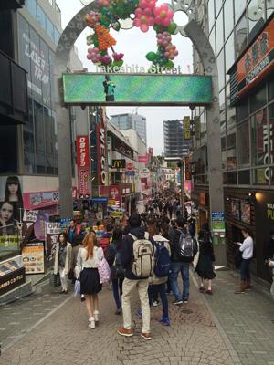 Tokyo_Harajuku-street_2991-small