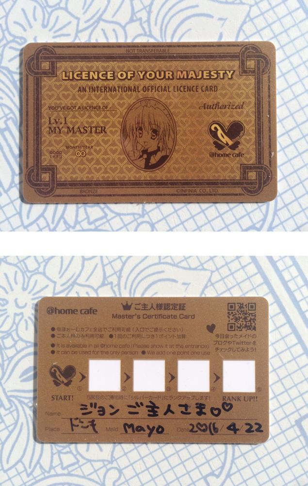 Tokyo_MaidCafe-ID_3248-1k