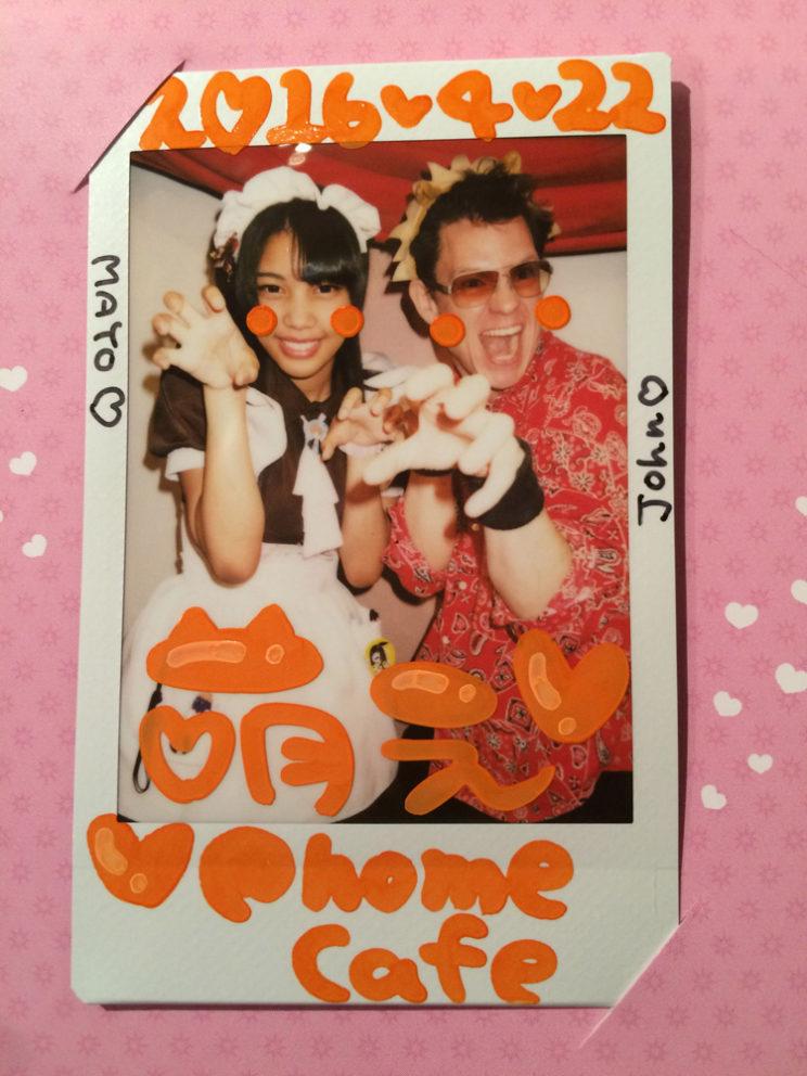 Tokyo_MaidCafe-photo_3043-1k