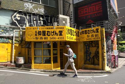 Tokyo_corner_3150-small