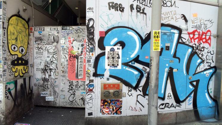 Tokyo_graffiti_3147-1k