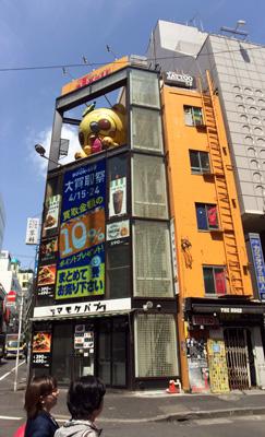Tokyo_shop_3141-small
