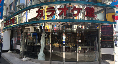 Tokyo_shop_3143-small