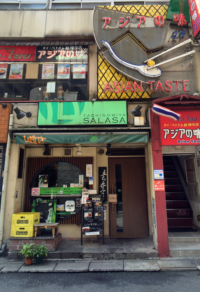 Tokyo_shop_3144-1k