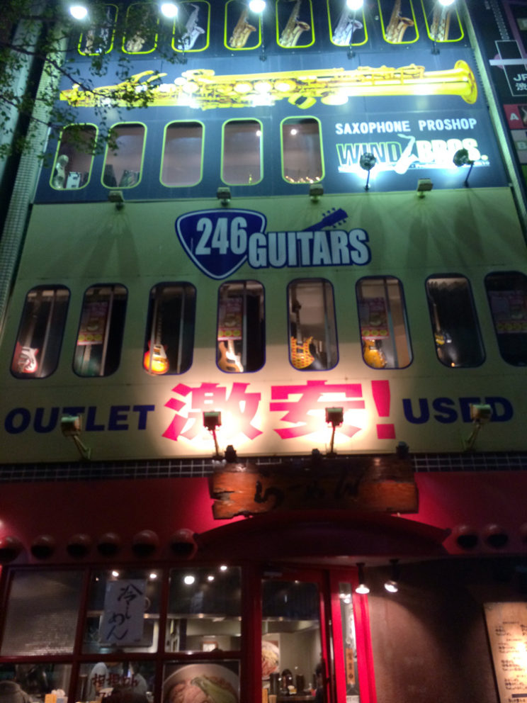 Tokyo_store-246guitars_2902-1k