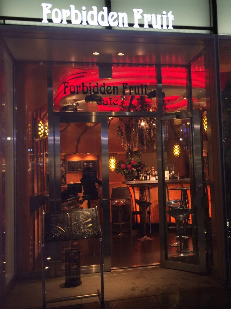 Tokyo_store-ForbiddenFruit_3007-1k