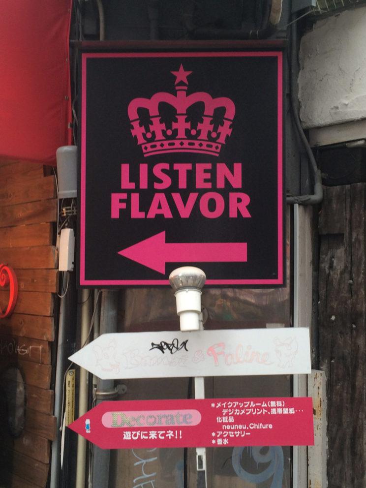 Tokyo_store-ListenFlavor_2977-1k