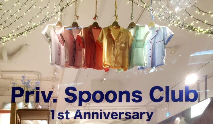 Tokyo_store-Spoons2_2904-1k