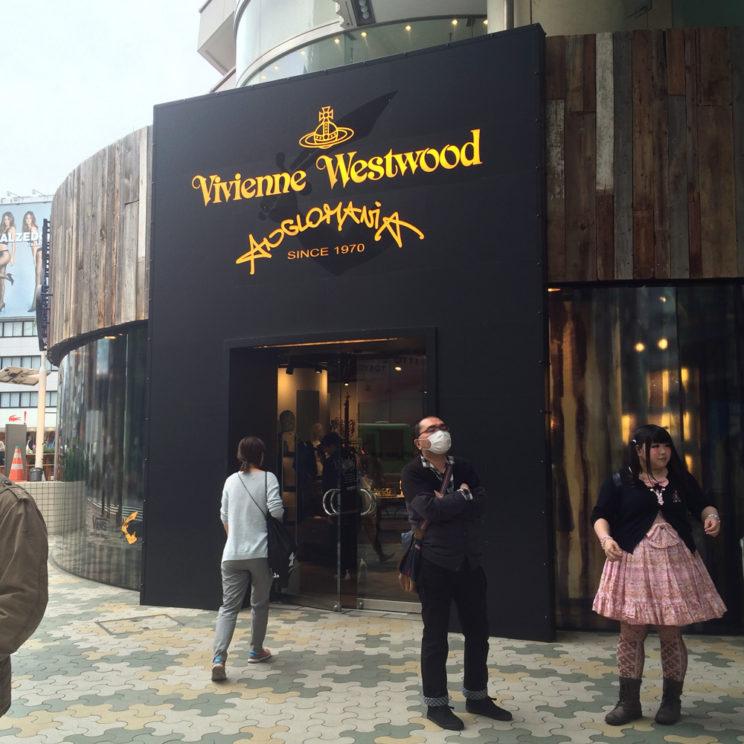 Tokyo_store-Westwood_2998-1k