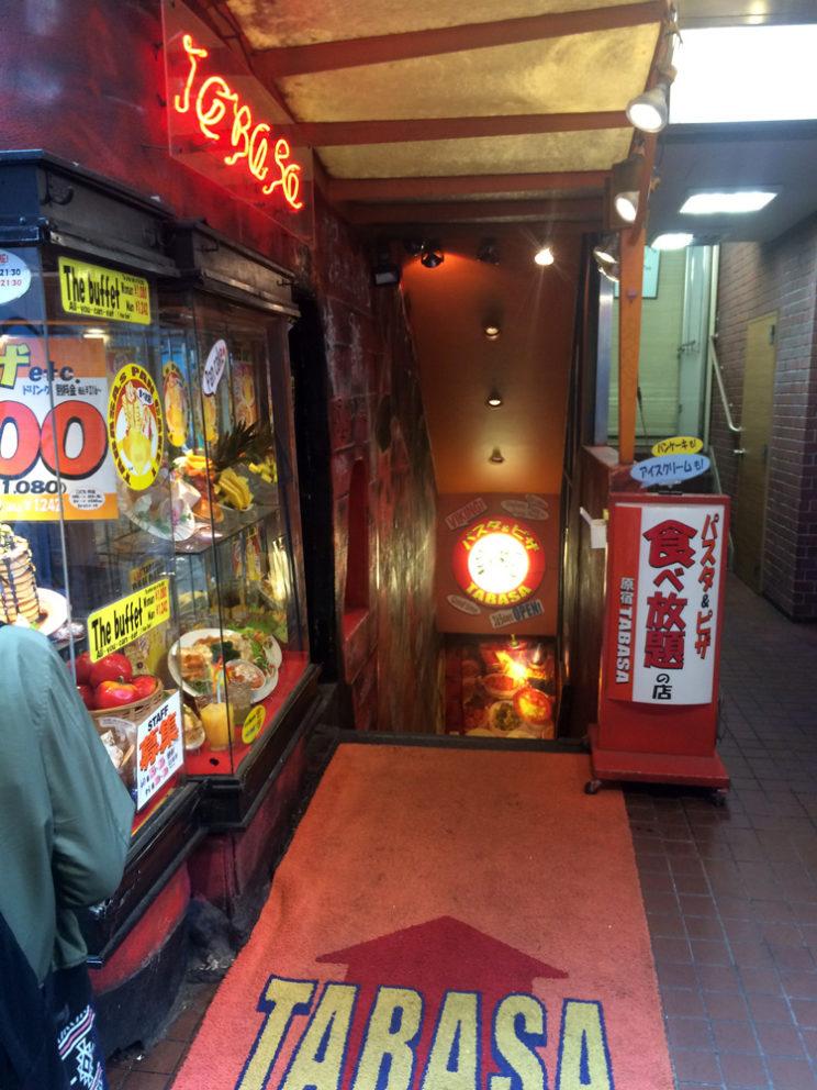 Tokyo_store-basement_2974-1k