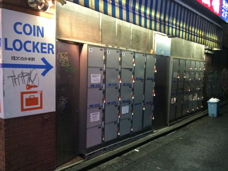 Tokyo_street-lockers_3023-1k