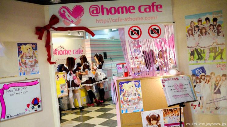 athome-cafe_culturejapan-jp